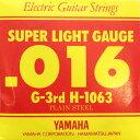 YAMAHA H1063 エレキギター用 バラ弦 3弦×2本
