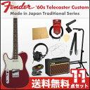 フェンダー エレキギター初心者セット テレキャスター 左利き用フェンダーから始める!大人の入門セット Fender Made in Japan Traditional 60s Telecaster Custom Left-Hand TOR レフティ エレキギター VOXアンプ付 11点セット