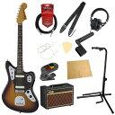 フェンダー エレキギター初心者セット ジャガータイプフェンダーから始める!大人の入門セット Fender Made in Japan Traditional '60s Jaguar 3TSB エレキギター VOXアンプ付 11点セット