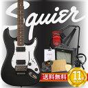 スクワイア エレキギター初心者セット ストラトキャスターエレキギター入門11点セット Squier Contemporary Active Stratocaster HH Flat Black