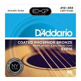 D'Addario EXP16 Coated Phosphor Bronze Light5SET アコースティックギター弦 ダダリオ フォスファーブロンズコーティングアコギ弦 12-53 f