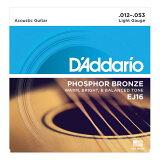 D''Addario EJ16/Phosphor Bronze/Light×5SET アコースティックギター弦