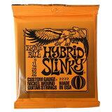 ERNIE BALL 2222/Hybrid Slinky×6SET エレキギター弦 アーニーボール ハイブリッドスリンキー ギター弦