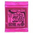 【お得な3セット!】ERNIE BALL 2223 Super Slinky エレキギター弦×3セット