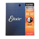 ELIXIR 12007 NANOWEB SuperLight 09-52×3SET 7弦エレキギター弦