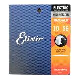 ELIXIR 12057 NANOWEB Light 10-563SET 7弦エレキギター弦 エリクサー ナノウェブコーティグ 7弦用セット弦 fs3gm