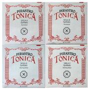 PIRASTROViolaTONICAヴィオラ弦セットピラストロヴィオラ用弦トニカセット弦