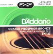D'addario EXP23 Coated Phosphor Bronze Baritone Guitar ×5セット バリトンアコースティックギター弦