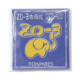 FERNANDES GSZ-500 ZO-3事情电吉他弦3套费尔南德斯 ZO-3事情电吉他弦[FERNANDES GSZ-500 ZO-3用 エレキギター弦×3セット フェルナンデス ZO-3用 エレキギター弦]