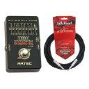 ARTEC SE-EQ8 8バンドグラフィックイコライザー 5Mシールドケーブル付き