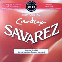 SAVAREZ 510CR NEW CRISTAL Cantiga ×3SET NORMAL TENSION SET クラシックギター弦