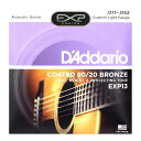 D'Addario EXP13 Coated 80/20 Bronze Custom Light×3SET アコースティックギター弦