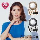 【6枚入×2箱】2ウィークビューティー UV 1トーン 14...