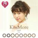 【10枚入×2箱】キスモア ワンデー フィオラ 度なし 14...