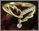 ショッピングダイヤモンド ピンキーリング(指輪) 18k 4月誕生石 ダイヤモンド 0.12ct リング(指輪)天使の羽根【K18イエローゴールド(K18YG)】【3〜13号対応】【送料無料】 国産 日本製/製造オーダー品 約20日間納期