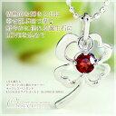 1月誕生石ネックレス ガーネット 四つ葉のクローバー ネックレス ペンダント 幸せの誕生石を贈ろう!...