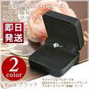 楽天誕生石ネックレスのCiao!思い出に残るサプライズなプロポーズを成功させるとっておきのリング(指輪)ケース! プロポーズ用 エンゲージリング(婚約指輪) ケース ポケットに入れても目立たないスリムサイズ
