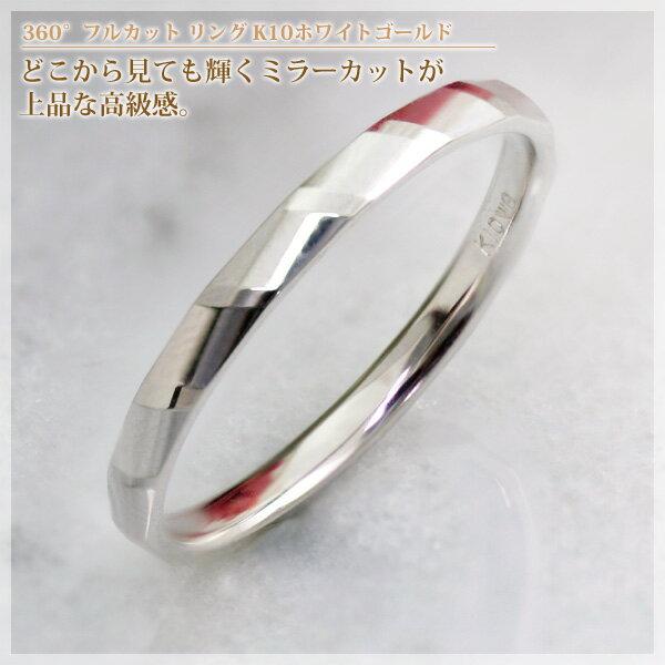 AI(アイ)フルカット リング/結婚指輪(指輪)...の商品画像