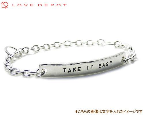 LOVE DEPOT (ラヴディーポ) シルバー950 文字プレート ブレスレット DPB01-003A【代引き不可】【コンビニ受取対応商品】
