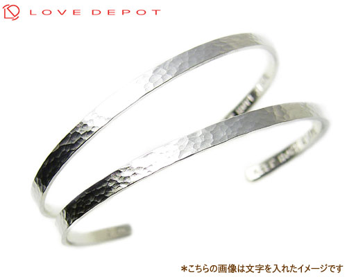 LOVE DEPOT (ラヴディーポ)シルバー950 ペアブレスレット(バングル)DPB01-007Bx2 文字1行【ペア(2本)セット価格】【送料無料】【代引き不可】【コンビニ受取対応商品】