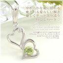 ふたりの愛の結晶みたいなハートです♪8月の誕生石☆K10WGペリドット ダブル オープンハート ペンダント ラブ・エクラリゼ