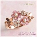 桜 リング(指輪)K10ピンクゴールド K10PG ピンクシェル/パール(真珠)ダイヤモンド