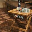 送料無料 木製マガジンラックテーブル(折りたたみ)お洒落 折りたたみテーブル 木製マガジンラック 木製サイドテーブル アメリカンカントリー風 レトロ カントリー ヴィンテージ P20Aug16