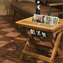 送料無料 木製マガジンラックテーブル(折りたたみ)お洒落 折りたたみテーブル 木製マガジンラック 木製サイドテーブル アメリカンカントリー風 レトロ カントリー ヴィンテージ 05P01Oct16
