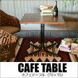 送料無料 カフェテーブル 75×75cmテーブル カフェ コーヒーテーブル センターテーブル 木製 スチール カフェ風 カフェスタイル モダン レトロ ミッドセンチュリー 西海岸 お洒落 P20Aug16