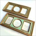 アンティーク フォトフレーム 3連 アンティークゴールド ターコイズブルー 写真立て 写真たて フォトスタンド フレーム 雑貨 レトロ シャビー 02P03De...