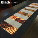 【送料無料】 バティック テーブルランナーS ブラック テーブルランナー アジアン テーブルセンター アジアン雑貨 アジアンインテリア 02P03Dec16