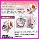 ☆送料無料野球 結婚式 記念品ウェディングオーダーグラブWedding Glove FWG−260A