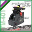 バッティングマシン FTM−401ミートポイントボール・トスマシンACアダプター付きバッテ