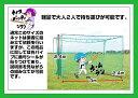 ☆送料無料野球 打撃練習FBN-3024N2 超大型 3.0m×2.4m×2.4m バッティングゲージ軟式用バッティングネット