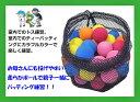 FMB-50 バッティング練習用 ミートポイントボール 5色 50個入柔らかくて安全なカラーボールフィールドフォース