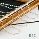 チェーン ネックレスチェーン エクレア レディース k10 ネックレス 40cm イタリア デザイン...