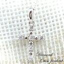 ショッピングダイヤモンド クロス ネックレス ダイヤモンド レディース ペンダント ホワイトゴールド k18 18k 0.13ct ダイヤ 華奢 ダイヤネックレス ペンダント 十字架 プレゼントに