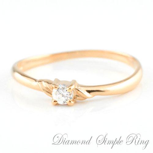 [送料無料]婚約指輪 結婚指輪 エンゲージリング ダイヤモンド リング 一粒ダイヤ  0.09ct ピンクゴールドk10 10k リング 指輪   ピンキーリング レディース ブライダル【_包装】0824カード分割 シンプルで永く愛せる一粒ダイヤリング