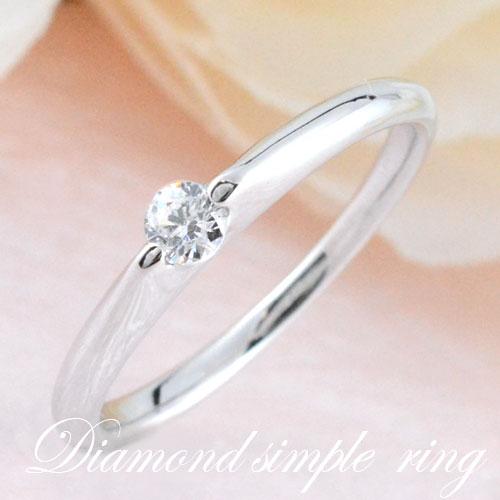 【スーパーセール10%OFF】[送料無料]結婚指輪 婚約指輪 レディース ブライダル ダイヤモンド リング 一粒ダイヤ  0.1ct ホワイトゴールドk18 18k リング 指輪 エンゲージリング 【_包装】0824カード分割 シンプルで永く愛せる一粒ダイヤリング