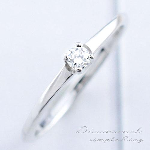 【送料無料】婚約指輪 結婚指輪 レディース エンゲージリング ダイヤモンド リング 指輪 k18 ダイヤモンドリング ピンキーリング 18k ホワイトゴールド 1粒 一粒ダイヤ 2019 バレンタイン ホワイトデー