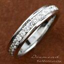 ダイヤモンド リング 指輪 k18 ダイヤモンドリング エタニティ ハーフエタニティ エンゲージリング 18k ホワイトゴールド ダイヤ 婚約指輪 結婚指輪 レディース