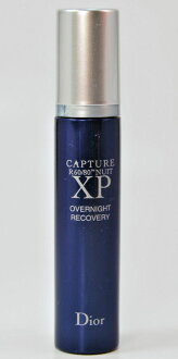 Christian Dior-capture XP ナイトコレクターセラム 10 ml sample mini size