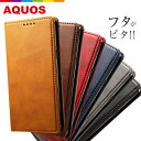 AQUOS sense2 ケース 手帳型 Aquos R3 ...