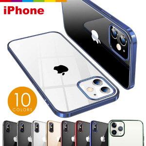 【全面保護ガラス2枚付】iPhoneX iPhone8 iPhone7ケー
