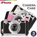 【全面保護ガラス2枚付】iPhone8 カメラ型 ケース ブ...