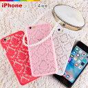 ダマスク柄 ポリカーボネート iPhoneケース iPhone6/6s iPhone6+/6s+ iPhone iPhone6plus 赤特集