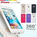 穴あきフルカバー iPhone6s iPhone6 Plus iPhone SE ケース iPhone5 iPhone5s ケース ガラスフィルム 付き フルカバー