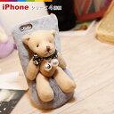 ショッピングぬいぐるみ iPhone8 くまさん ぬいぐるみ iPhoneケース 首かけストラップ付き iPhone6 iPhone7 iphone6 ケース iphone7 ケース iphone6sケース 動物 アニマル
