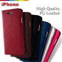 iPhone8 MUSUBO 高品質 PUレザー 薄型 シンプル iPhone7ケース iPhone7 Plus ケース iPhone6s iPhone6 Plus iPhone SE ケース iPhone5s 皮 革 レザー