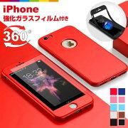 iPhoneX iPhone8 iPhone7ケース TPU 全面保護 360度 フルカバー iPhone7 Plus ケース iPhone6s ケース iPhone6 ケース iPhoneケース 強化ガラスフィルム 薄型 軽量 ソフト アイフォン7 ケース カバー スマホケース スマホカバー シンプル おしゃれ 海外 メンズ ジッパー